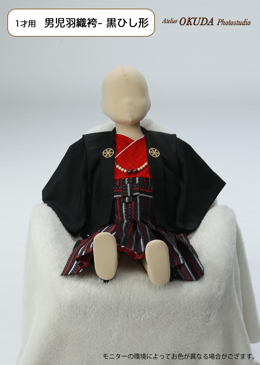 1才用男児羽織袴黒ひし形