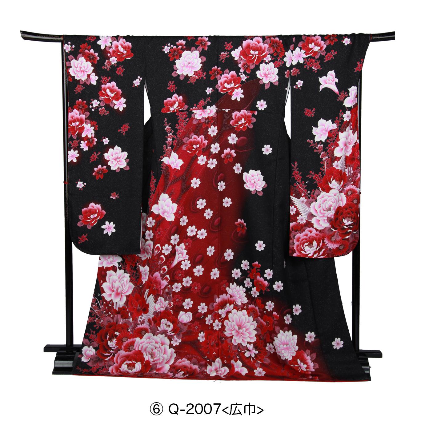 ⑥-Q-2007広巾