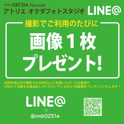 2017★七五三キャンペーン続報5月LINE